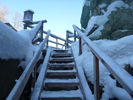 松楓荘の岩風呂17(2011.12.21)