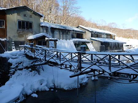 松楓荘の岩風呂19(2011.12.21)