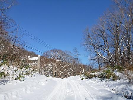松楓荘の岩風呂24(2011.12.21)
