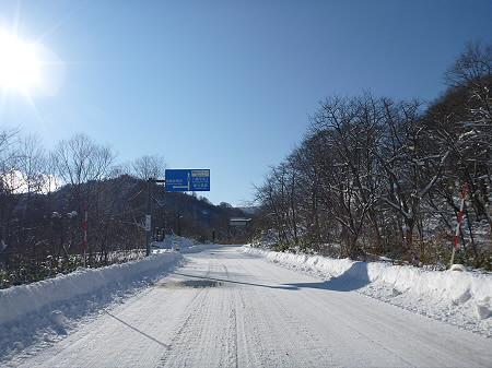 松楓荘の岩風呂25(2011.12.21)