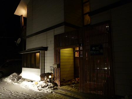 裸参り前日の様子11(2012.1.7)