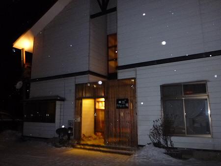 第3回 北三陸くじ冬の市に参加だぜっ!12(2012.1.27)