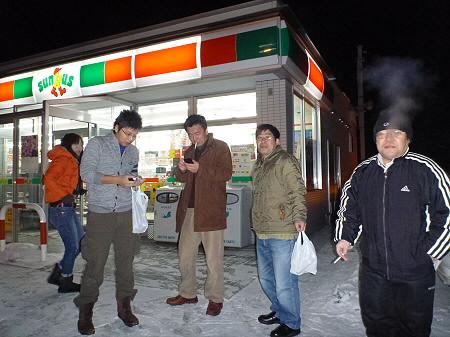 第3回 北三陸くじ冬の市に参加だぜっ!04(2012.1.28) vol.2