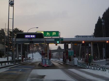 第3回 北三陸くじ冬の市に参加だぜっ!06(2012.1.28) vol.2