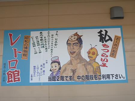 第3回 北三陸くじ冬の市に参加だぜっ!11(2012.1.28) vol.2