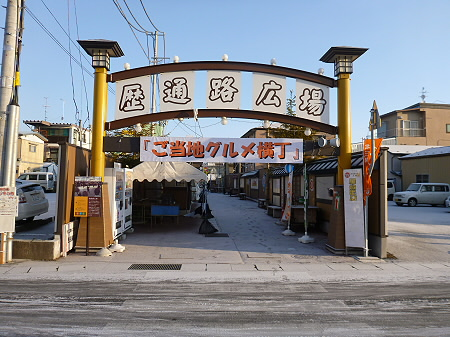 第3回 北三陸くじ冬の市に参加だぜっ!12(2012.1.28) vol.2