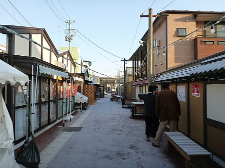 第3回 北三陸くじ冬の市に参加だぜっ!14(2012.1.28) vol.2