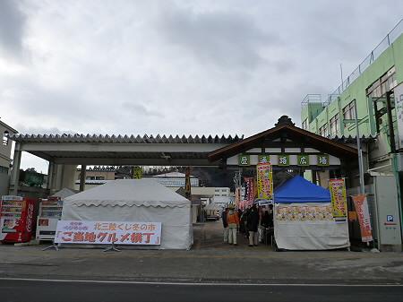 第3回 北三陸くじ冬の市に参加だぜっ!40(2012.1.28) vol.2