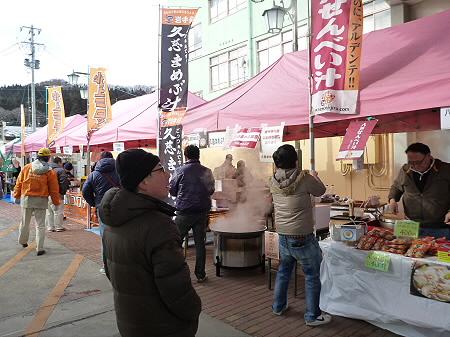 第3回 北三陸くじ冬の市に参加だぜっ!41(2012.1.28) vol.2
