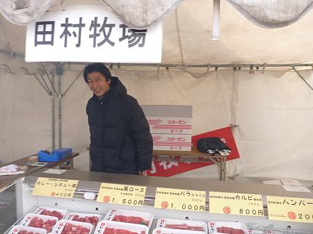 第3回 北三陸くじ冬の市に参加だぜっ!51(2012.1.28) vol.2
