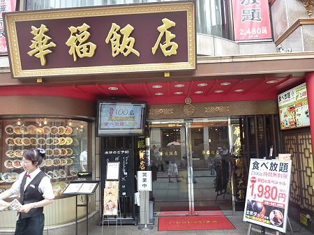 横浜中華街06(2011.7.29)