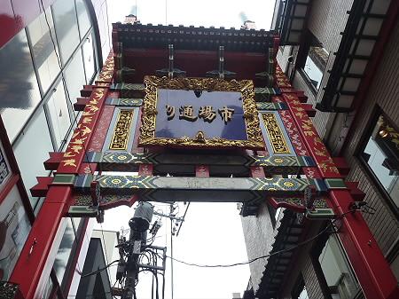 横浜中華街07(2011.7.29)