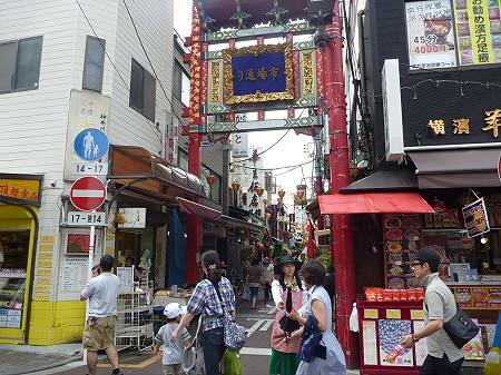 横浜中華街10(2011.7.29)