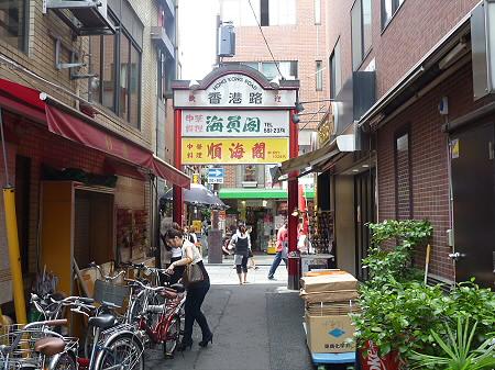 中華料理世界チャンピオン皇朝24(2011.7.29)