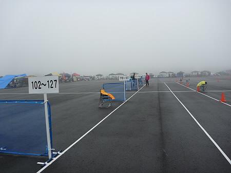 あっぴリレーマラソン03(2011.9.11)