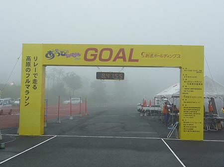 あっぴリレーマラソン04(2011.9.11)