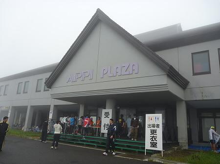 あっぴリレーマラソン05(2011.9.11)
