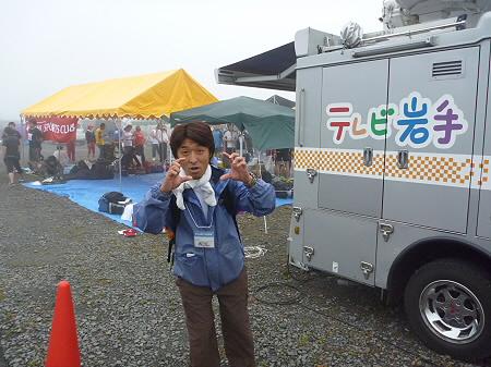 あっぴリレーマラソン07(2011.9.11)
