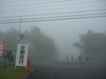 あっぴリレーマラソン09(2011.9.11)