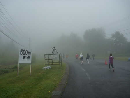 あっぴリレーマラソン11(2011.9.11)