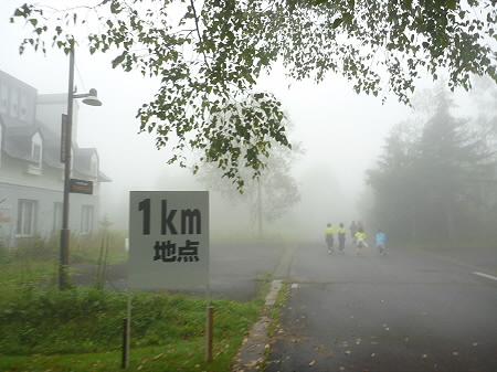 あっぴリレーマラソン15(2011.9.11)