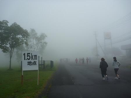 あっぴリレーマラソン20(2011.9.11)