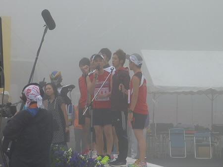 あっぴリレーマラソン25(2011.9.11)