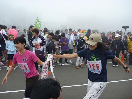 あっぴリレーマラソン53(2011.9.11)