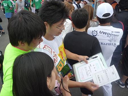 あっぴリレーマラソン77(2011.9.11)