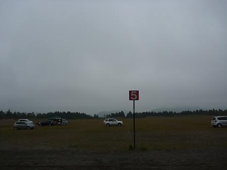 あっぴリレーマラソン88(2011.9.11)