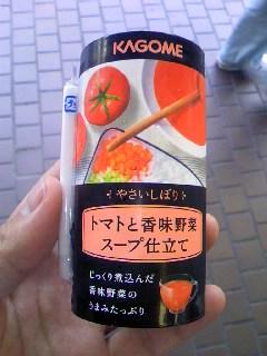 100320_1612~01