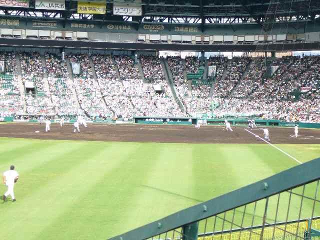 高校野球 001