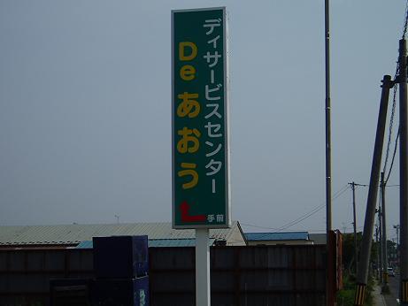 P7060017.jpg