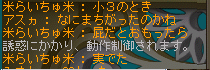 ss1460.png