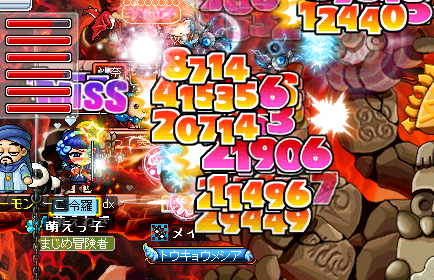 ss1478.png