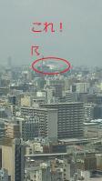 通天閣からの京セラドーム!