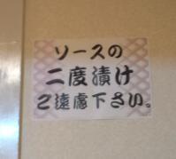 大阪と言えば!