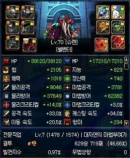 韓国bsk3
