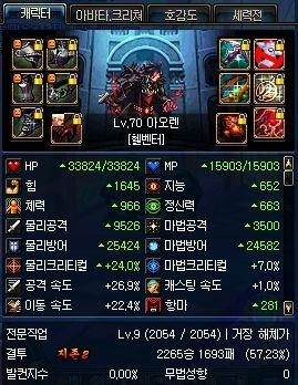 韓国bsk1