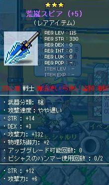 Maple110330_071345.jpg