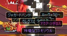 ScreenShot2011_0224_055506160.jpg