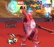 ScreenShot2011_0301_104440572.jpg