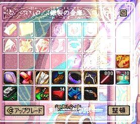 ScreenShot2011_0308_212620905.jpg