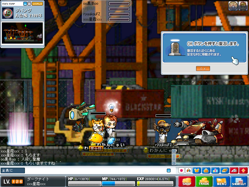 MapleStory_091218_210646.png