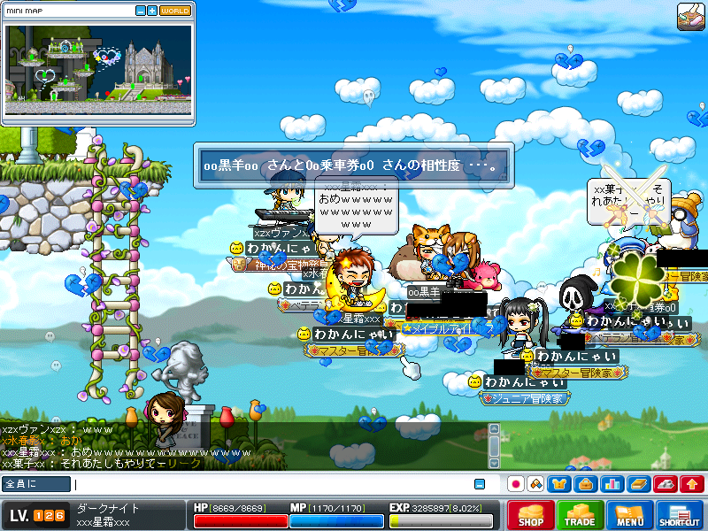 MapleStory_091226_130842.png