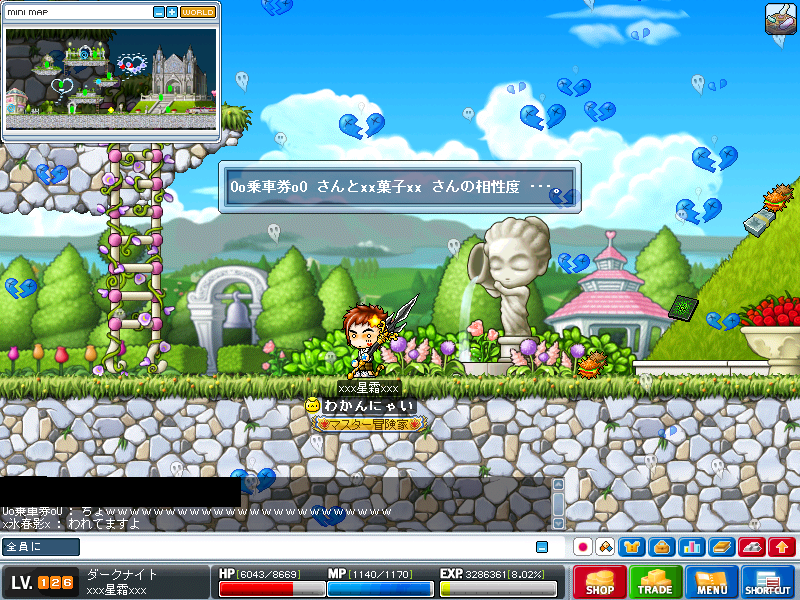 MapleStory_091226_130949.png