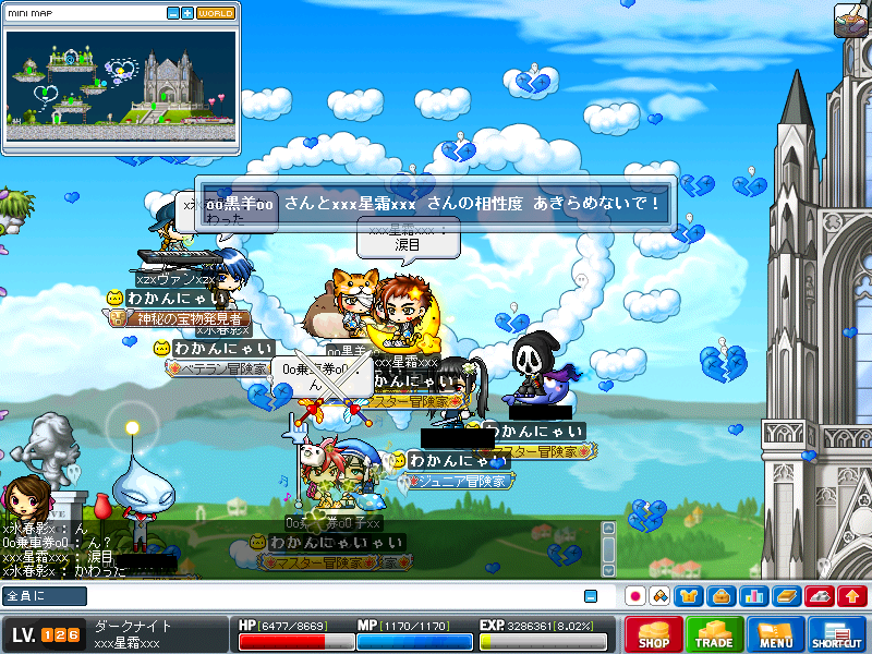 MapleStory_091226_131140.png