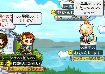MapleStory_091226_132521.png
