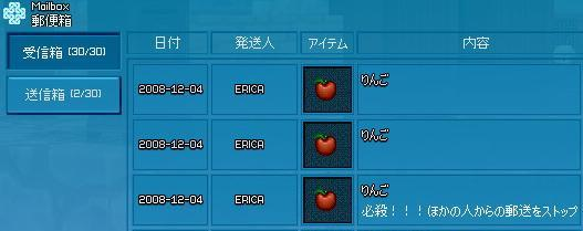 b08120603.jpg