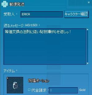b08120605.jpg